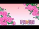 Повесть о Стране Цветных Облаков / Saiunkoku Monogatari - 2 сезон 24 серия (Озвучка)