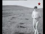 Надежда.  1954